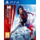 MIRROR'S EDGE CATALYST  [POL] (używana) PS4
