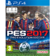 PRO EVOLUTION SOCCER 2017 [eng](nowa) (PS4)