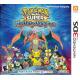 POKEMON SUPER MYSTERY DUNGEON [ENG] (używana) (3DS)