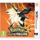 POKEMON ULTRA SUN (nowa) (3DS)