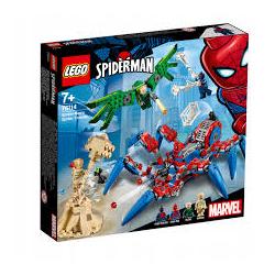 KLOCKI LEGO SPIDERMAN 76114 (nowa)