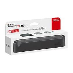 CHARGING CRADLE  NINTENDO 3DS XL  (nowa)