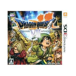 Dragon Quest VII (nowa) (3DS)