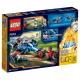KLOCKI LEGO NEXO KNIGHTS 70312 (nowa)