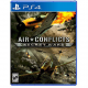 AIR CONFLICTS SECRET WARS [POL] (nowa) PS4