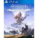 HORIZON ZERO DAWN COMPLETE EDITION [POL] (nowa) (PS4)