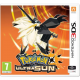 POKEMON ULTRA SUN (nowa) (3DS)