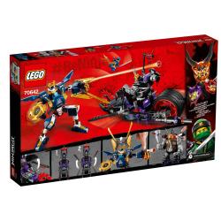 Lego 70642 (nowa)