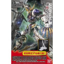 1/100 FULL MECHANICS GUNDAM BARBATOS LUPUS REX (nowa)
