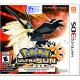 Pokemon Ultra Sun [ENG] (używana) (3DS)