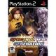 Spectral vs Generation [ENG] (używana) (PS2)