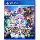 SUPER NEPTUNIA RPG [ENG] (używana) (PS4)
