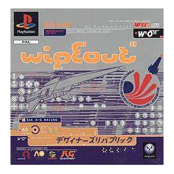 WIPEOUT [ENG] (używana) (PS1)