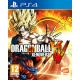 DRAGON BALL XENOVERSE [ENG] (Nowa) PS4