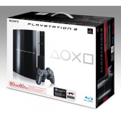 Konsola PS3 80GB  (cały zestaw)